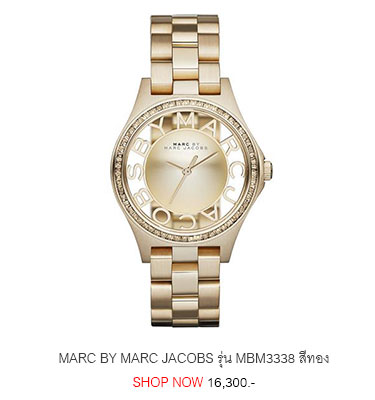 MARC BY MARC JACOBS นาฬิกาข้อมือ รุ่น MBM3338 สีทอง