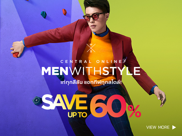 20180513_highlightbanner_menwithstyle