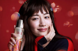 sk-ii-facial-treatment-essence-limited-edition-phoenix